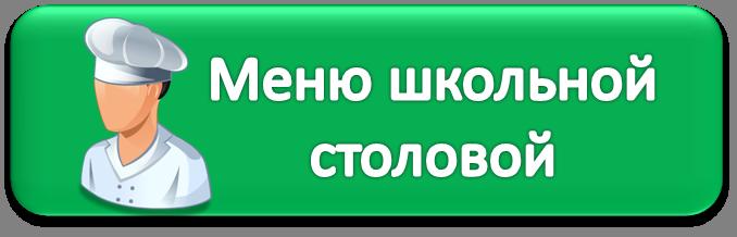 menju.png