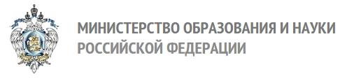 p1_ministerstvooinrf.jpg